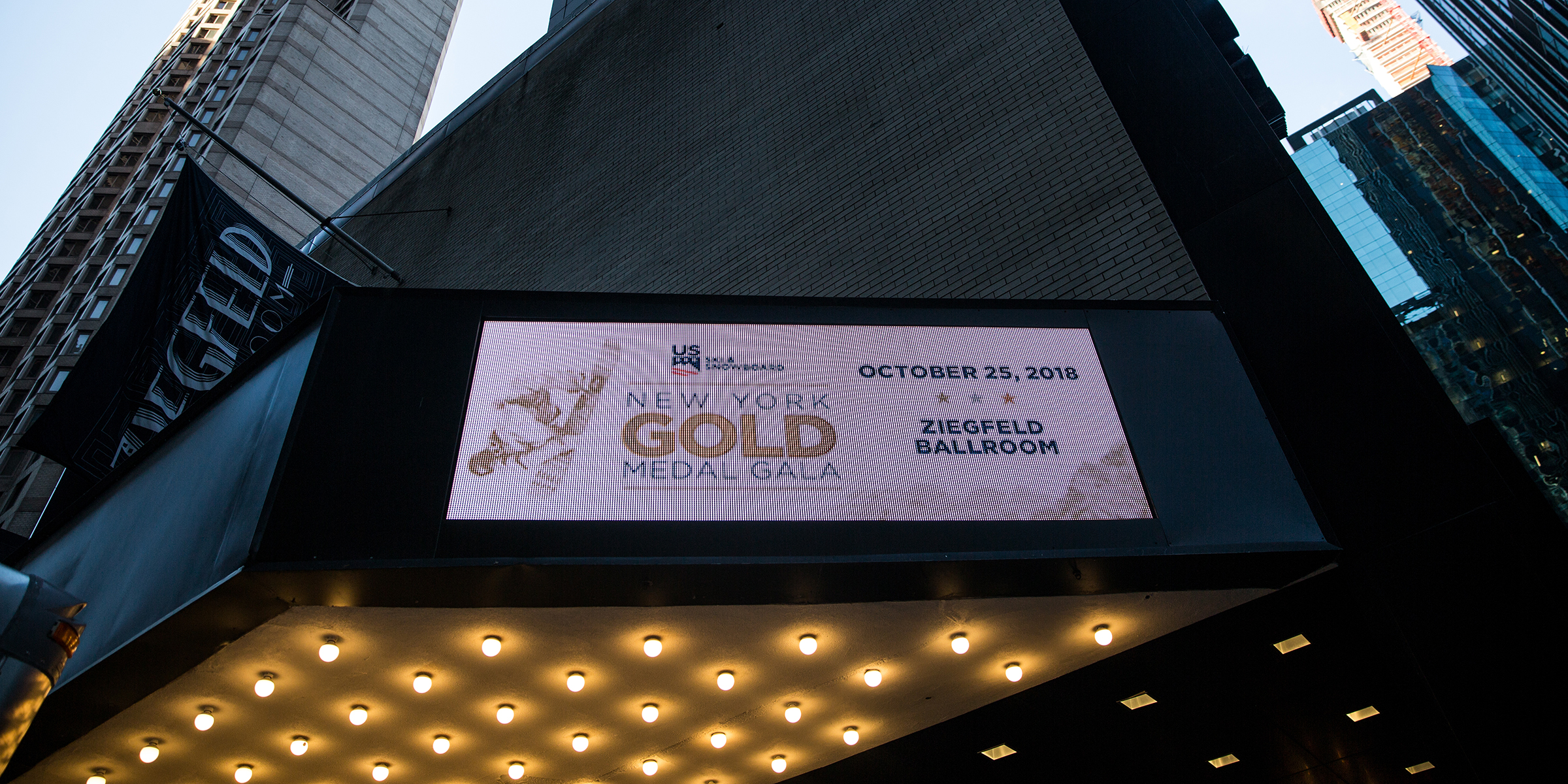2018 New York Gold Medal Gala
